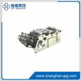 Cartón de papel Lqj-D800/1200 que erige la máquina