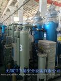 Approvisionnement d'usine ! Azote de PSA faisant la centrale