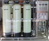máquina estándar del circuito de agua de la planta del RO de 500L 1000L