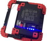 10W COB аккумуляторная Прожектор