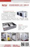 Puerta doble de la prueba para la conservación en cámara frigorífica