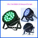LED 단계 디스코 점화 IP65 옥외 동위 18PCS*18W 빛