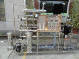 Máquina salada Kyro-2000L/H de la purificación del agua del sistema de tratamiento de aguas de la perforación