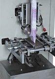 ココア粉のパッキング機械
