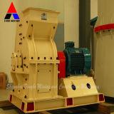 Trituradora de martillo de la alta calidad con precio bajo