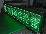 Único texto P10 ao ar livre verde que anuncia a tela do módulo do indicador de diodo emissor de luz