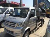 Mini 3cbm Ss &#160 van Dongfeng; De afneembare Vuilnisauto van de Container