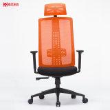 현대 금속 프레임 사무용 가구 회전대 Leathe 사무실 의자
