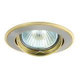 De gegoten Lichte Inrichting van de Vlek van de Ring Max50W van het Zink Dubbele (MR16DL210)