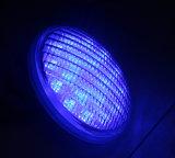 36WセリウムのRoHS厚いGalss PAR56 LEDのプールライト