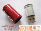 Commande faite sur commande potable d'instantané d'USB de forme de bouteille (OM-M209)