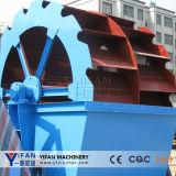 Máquina Cubo-Mecanografiada de Wahser de la arena (series de XS)