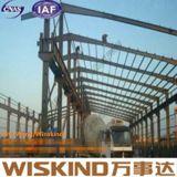 Stahlkonstruktion-Hochbau-Fabrik Worshop