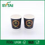 カスタムロゴの印刷の使い捨て可能な二重壁ペーパーコーヒーカップ