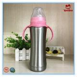 Самая лучшая бутылка молока 8oz склянки Thermos нержавеющей стали