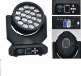 Bienen-Licht des konkurrenzfähigen Preis-19PCS 12W RGBW 4in1 LED