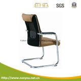 快適なオフィスによって使用される会議の椅子(D159A)