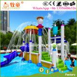 A piscina caçoa jogos da água/jogos jogo da água para crianças