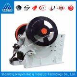PET (X) Kiefer-Zerkleinerungsmaschine für Steinzerquetschenmaschine
