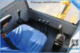 Китайский самый низкий затяжелитель колеса технологий 2.5-Ton гусеницы/затяжелитель Backhoe