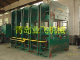 コンベヤーベルトの加硫の出版物ゴム製機械加硫装置機械