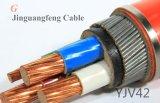 Cabo distribuidor de corrente blindado isolado XLPE de cobre/de alumínio de fio de aço do condutor