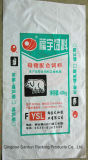 Sac en plastique PP tissé pour le riz, l'engrais, le ciment, la graine, le mortier