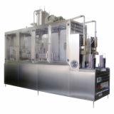 Machine de conditionnement pure de cadre de carton de Pak de jus frais
