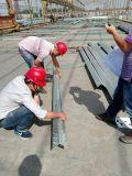 Hot-DIP galvanisierter selbsttragender Stahlaufsatz