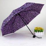Зонтик подарка 3 створок фабрики выдвиженческий малый дешевый