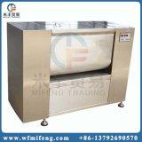 Misturador de alta velocidade da carne da maquinaria de alimento