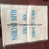 Мешок сплетенный PP для мешок PP удобрения/высокого качества для упаковывая удобрения
