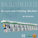 Impresora electrónica de alta velocidad del fotograbado con control del PLC