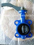 Válvula de borboleta da bolacha de Ci/Di com punho de alumínio