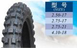 Precio 2.75-17 del tubo del neumático de la motocicleta de China