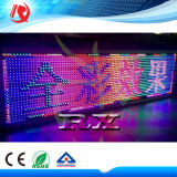 (M10) módulo mágico ao ar livre do diodo emissor de luz da cor do RGB da cor P10 para o sinal Diaply do diodo emissor de luz da cor cheia