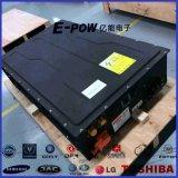 372V 37ah Lithium-Batterie-Satz für EV, Phev, Personenkraftwagen