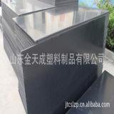 Strato del PVC con Grey scuro