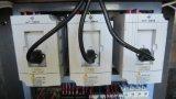 Новый полуавтоматный заполнитель капсулы (CGN-208D)
