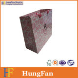 Kundenspezifisches reizendes Geschenk-Papierbeutel mit heißem stempelndem Firmenzeichen