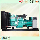 Ouvrir le type générateur inférieur de diesel de Yuchai 40kw d'alternateur de T/MN