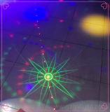 Indicatore luminoso magico di effetto di Disco&Club della sfera del LED con i bei reticoli