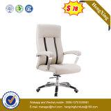 管理の主任の椅子の革オフィスの椅子 (HX-5A8068)