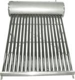 低圧の真空管の太陽給湯装置