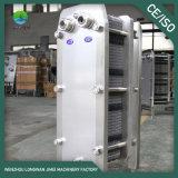 Cambista de calor industrial da placa dos líquidos da água do leite do aço inoxidável