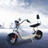 Два колеса Harley электрический самокат с большой надувной вакуумный Tire