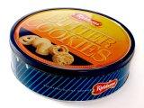 Berühmter Dänemark-Plätzchen-Kasten-Metallzinn-Nahrungsmittelgroßhandelskasten für Plätzchen-Biskuit