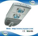 옥수수 속 150W LED Ce/RoHS/3 년 보장을%s 가진 가로등/150W 옥수수 속 LED 가로등을%s Yaye 18 최신 인기 상품 USD142.5/PC