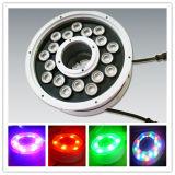 샘 램프 18W 고성능 LED 수중 또는 샘 빛 또는 램프