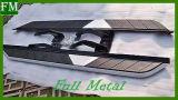 Barra di alluminio di Nerf della scheda corrente per land rover Evoque